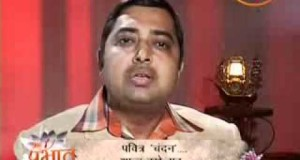 Everyone-can-be-Angel-HindiPersonality-Development-Tips-on-Pragya-TV-from-Mr-Paresh-Srivastav