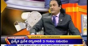Personality-Development-Trainer-GV-Rao-in-Coffee-With-Sowjanya-16Feb2015-Mahaanews