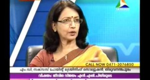 Personality-Development-Training-with-NLP-by-Dr-Latha-Das