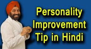 Personality-Improvement-Tips-in-Hindi-T-S-Madaan