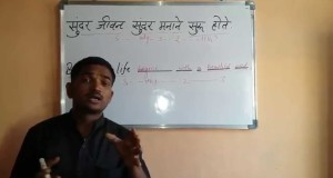 Personality-development-training-in-Marathi