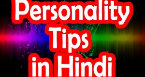 Reading-Habits-Personality-Development-Tips-in-Hindi