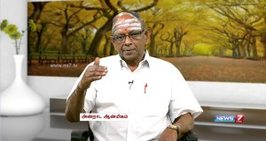 Successful-personal-and-professional-growth-Andrada-Aanmigam-News7-Tamil