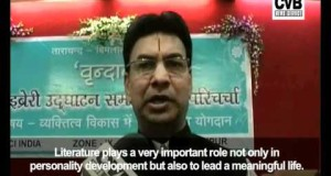 LIBRARY-DEDICATED-TO-PERSONALITY-DEVELOPMENT-BOOKS-INAUGURATED-IN-RAIPUR